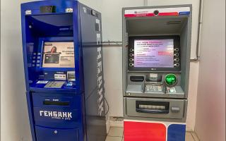 Пришел в Севастополе снять наличные, а банкомат выдал деньги из запасов 16-летней давности