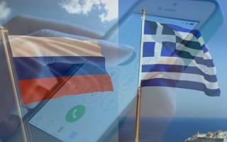 Как позвонить в грецию с мобильного