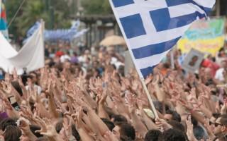 Внутренняя политика греции на современном этапе