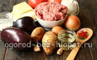 Мусака с фаршем и баклажанами и картошкой